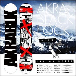 【2016 注目の新作】廉価版AKRABLK 154 フリースタイルパウダーボード アクラ スノーボード板 メンズ レディース スノボ板 人気ブランド 16-17(40bo-001-sb) atmys