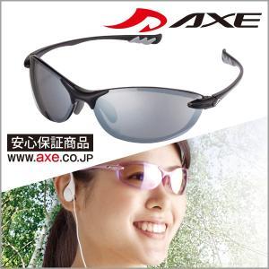 人気スポーツサングラスブランド アックス  メンズ レディース AS-350 BK(60su-001-cc)|atmys