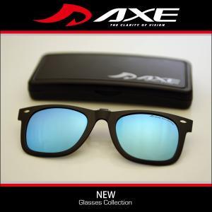 人気クリップオンサングラスブランド アックス メンズ レディース 偏光レンズ AS-3PCS BU(60su-026-cc)|atmys