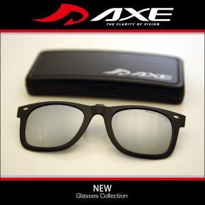 人気クリップオンサングラスブランド アックス メンズ レディース 偏光レンズ AS-3PCS SV(60su-026-ca)|atmys