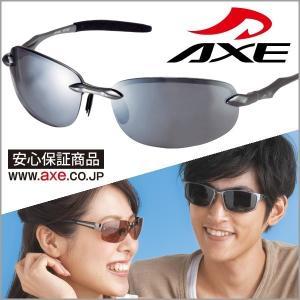 人気ブランドAXEアックス スポーツサングラス 偏光 ミラー UVカット 熱中症 紫外線対策 目を守る スキー スノーボード アウトドア ASP-387(60su-013-ca)|atmys