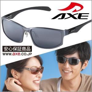 人気ブランドAXEアックス スポーツサングラス 偏光 ミラー UVカット 熱中症 紫外線対策 目を守る スキー スノーボード アウトドア ASP-388(60su-014-ca)|atmys
