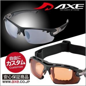 人気ブランドAXEアックス スポーツサングラス 偏光 ミラー UVカット 熱中症 紫外線対策 目を守る スキー スノーボード アウトドア AX407-DPX(60su-004-ca)|atmys