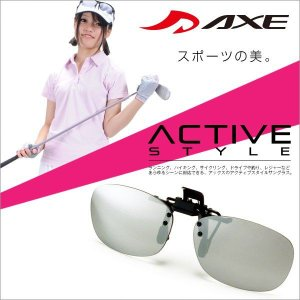 人気クリップオンサングラスブランド アックス メンズ レディース 偏光レンズ AS-7P SV(60su-028-cb)|atmys