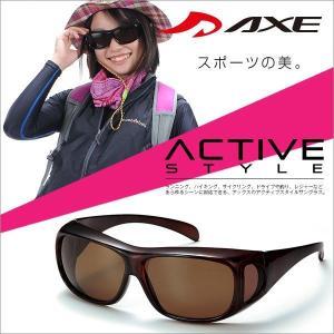 眼鏡のまま装着!偏光オーバーグラス アックス メンズ レディース SG-602P BR(60su-024-ca)|atmys