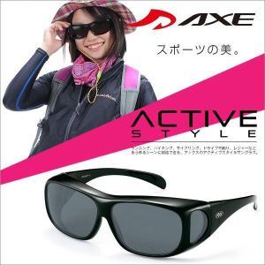 眼鏡のまま装着!偏光オーバーグラス アックス メンズ レディース SG-602P GM(60su-024-cb)|atmys