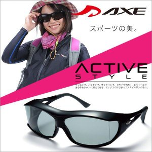 眼鏡のまま装着!偏光オーバーグラス アックス メンズ レディース SG-605P BK(60su-023-ca)|atmys