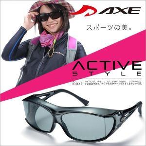 眼鏡のまま装着!偏光オーバーグラス アックス メンズ レディース SG-605P SM(60su-023-cb)|atmys