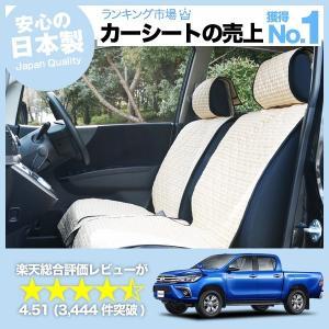 シートカバー 車 ハイラックス GUN125型 軽自動車 おしゃれ かわいい アレンジ カーシートカバー キルティング ベージュ(01d-a013)トヨタ 汎用 No.6712|atmys