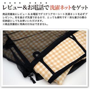 車用 シートカバー かわいい おしゃれ 軽自動車 汎用 女性に人気 内装 パーツ 可愛い カー用品 アクセサリー 汚れ防止 布 エプロン (01d-m001)|atmys|04