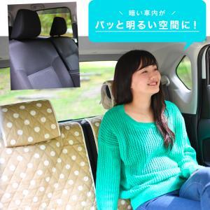 シートカバー 軽自動車 かわいい 人気のインテリア カスタム 内装 汚れ防止 日本製 (01d-m001) atmys 05
