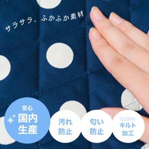 シートカバー 軽自動車 かわいい 人気のインテリア カスタム 内装 汚れ防止 日本製 (01d-m001) atmys 06