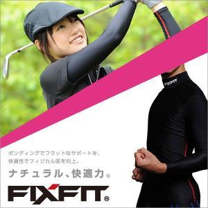 スポーツが変わる!コンプレッションインナーFIXFIT筋肉疲労を軽減するスポーツウェア 品番:ACW-X03 ハイネック 加圧インナー(20fi-002)|atmys