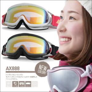 ★16-17 NEWモデル メガロポリス ネクサス AX888型 WT スノーボードゴーグル スキー ゴーグル スノーゴーグル スノボゴーグル メガネ対応(50gm-005-cb) atmys