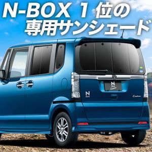N-BOX N-BOXカスタム N-BOX+ JF1/2系 ...
