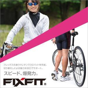 スポーツが変わる!コンプレッションインナーFIXFIT筋肉疲労を軽減するスポーツウェア 品番:ACW-X06 パット付スポーツショートタイツ 加圧インナー(20fi-008)|atmys