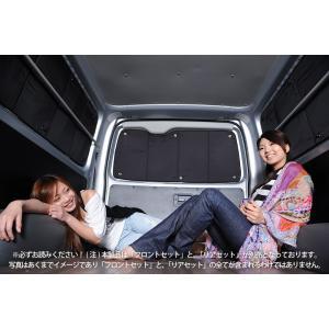 新型 RAV4 MXAA50/AXAH50型 カーテンめちゃ売れ!プライバシーサンシェード リア用 内装 カスタム 日除け カーフィルム 車中泊(01s-a047-re)|atmys|04