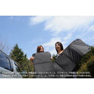 新型 RAV4 MXAA50/AXAH50型 カーテンめちゃ売れ!プライバシーサンシェード リア用 内装 カスタム 日除け カーフィルム 車中泊(01s-a047-re)|atmys|05