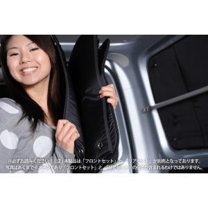 新型 RAV4 MXAA50/AXAH50型 カーテンめちゃ売れ!プライバシーサンシェード リア用 内装 カスタム 日除け カーフィルム 車中泊(01s-a047-re)|atmys|06