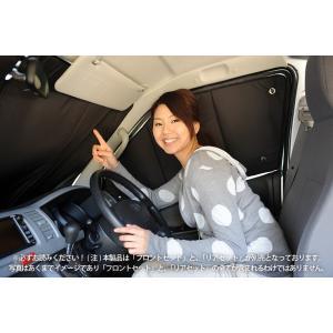 新型 RAV4 MXAA50/AXAH50型 カーテンめちゃ売れ!プライバシーサンシェード リア用 内装 カスタム 日除け カーフィルム 車中泊(01s-a047-re)|atmys|09