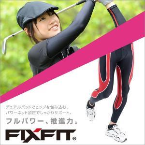 ★ゴルフスポーツウェアFIXFIT 【品番:ACW-X04 REVOLUTION レボリューション】サポートインナー コンプレッションインナー 加圧インナー(20fi-006)|atmys