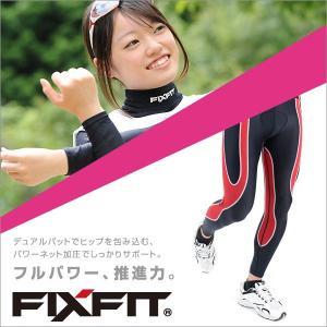 ★ランニング、ジョギングスポーツウェアFIXFIT 【品番:ACW-X04 REVOLUTION レボリューション】サポート コンプレッションインナー 加圧インナー(20fi-006)|atmys