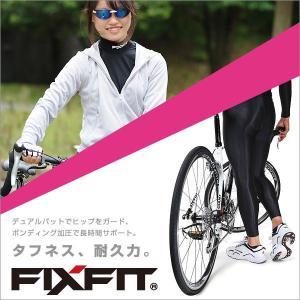スポーツが変わる!コンプレッションインナーFIXFIT筋肉疲労を軽減するスポーツウェア 品番:ACW-X05 パット付スポーツタイツ 加圧インナー(20fi-007)|atmys
