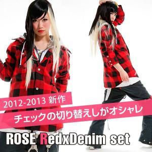【最終アウトレットセール】スノーボードウェア メンズ レディース兼用 atmys rose_red×denim|atmys