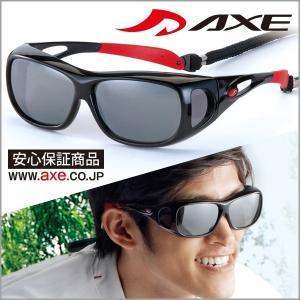 人気ブランドAXEアックス スポーツサングラス 偏光 ミラー UVカット 熱中症 紫外線対策 目を守る ジョギング マラソン ランニング SG-612P(60su-025-ca)|atmys