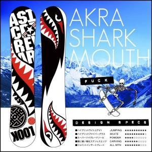 【送料無料 即日発送】★2015 NEWモデル販売開始!スノーボード キャンバーボード ACRA sharkmouth atmys