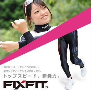 スポーツが変わる!コンプレッションインナーFIXFIT筋肉疲労を軽減するスポーツウェア 品番:ACW-X02 スポーツタイツ 加圧インナー(20fi-004)|atmys
