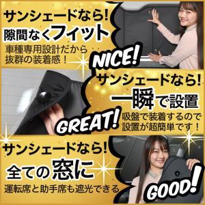 新型 SUBARU XV GT3/GT7系 カーテンめちゃ売れ!プライバシーサンシェード リア用 内装 カスタム 日除け カーフィルム 車中泊(01s-e015-re)|atmys|08