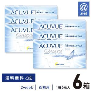 コンタクトレンズ 2week アキュビューオアシ...の商品画像