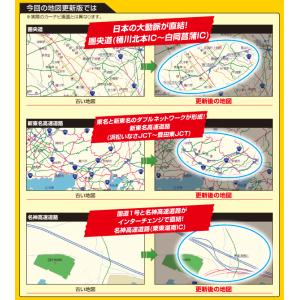 マップ 地図更新ソフト CNSD-R2810 カロッツェリア楽ナビLite パイオニア