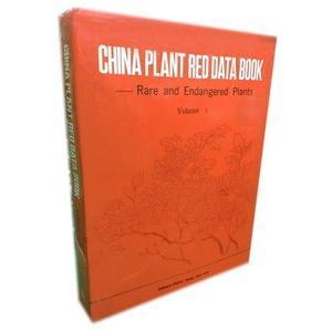[中国語簡体字] 中国植物紅皮書〔英文版〕第1冊(珍稀瀕危植物)|ato-shoten