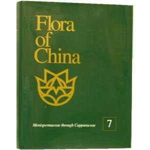 [中国語簡体字] 中国植物誌[英文版]第7巻|ato-shoten