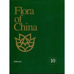[英文] 中国植物誌[英文版]第10巻|ato-shoten