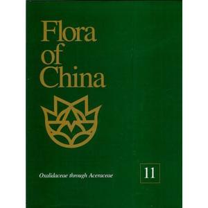 [中国語簡体字] 中国植物誌〔英文版〕第11巻|ato-shoten