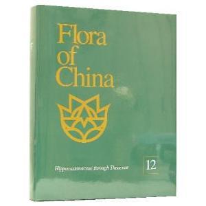 [中国語簡体字] 中国植物誌[英文版]第12巻|ato-shoten