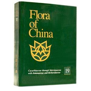 [英文] 中国植物誌〔英文版〕第19巻|ato-shoten