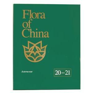 [英文] 中国植物誌[英文版]第20巻−第21巻|ato-shoten