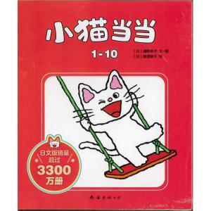 キヨノサチコのロングセラー絵本・ノンタンシリーズより《ノンタンぶらんこのせて》《ノンタンおやすみなさ...
