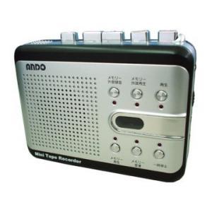 ミニテープレコーダー C9-108の画像