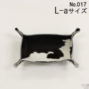 北欧 インテリア カフェ 雑貨 トレー 牛革 おしゃれ アク...