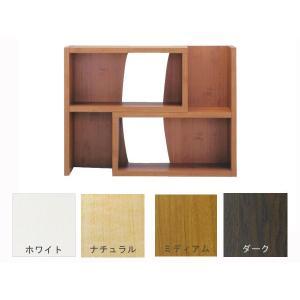 ディスプレイラック 本棚 おしゃれ 完成品 コーナー 北欧 カフェ|atom-style