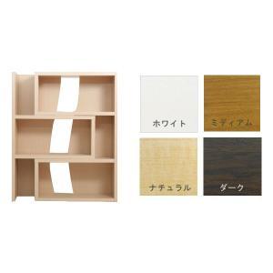 ディスプレイラック 本棚 おしゃれ 完成品 木製 コーナー 北欧 カフェ|atom-style