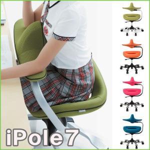 学習チェア アイポールセブン 北欧 iPole7 姿勢矯正 ファブリックタイプ ウリドルチェアー 子供部屋|atom-style