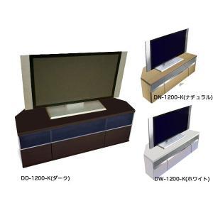 テレビ台 コーナー 収納 テレビボード 完成品 北欧 ハイタイプ 白 おしゃれ ホワイト 角 atom-style