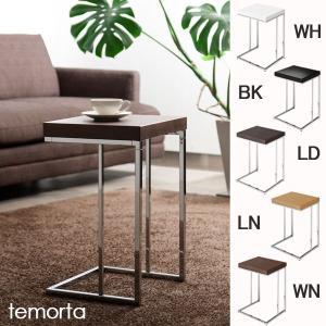 サイドテーブル おしゃれ ナイトテーブル コーヒーテーブル 寝室 木製 ソファ 電話台インテリア|atom-style
