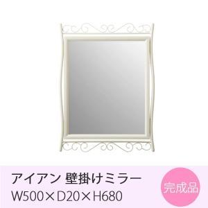 壁掛けミラー ホワイト 幅50cm 高さ68cm ウォールミラー アンティーク風 アイアン 姿見 鏡 お姫様 L1 atom-style
